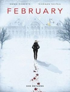 February (La enviada del mal) 2015