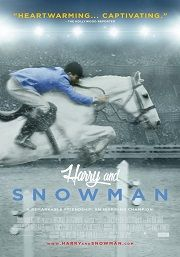 Harry and Snowman 2015