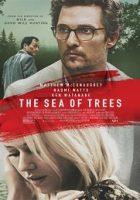 The Sea of Trees (El mar de árboles) 2016