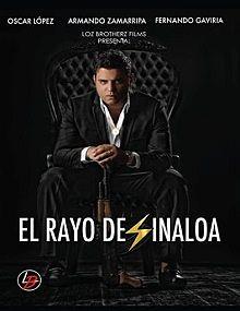 El Rayo de Sinaloa (2016)