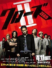 Kurôzu zero II (Crows Zero II) (2009)