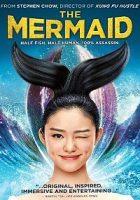 Mei ren yu (Las travesuras de una sirena) (2016)