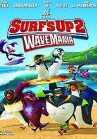 Surf's Up 2: WaveMania (Reyes de las olas 2) (2017)