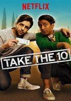 Take the 10 (La autopista 10) 2017