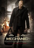 The Mechanic (El mecánico) (2011)