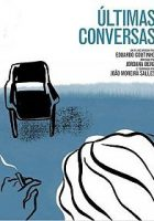 Ultimas Conversas (Ultimas conversaciones) (2015)