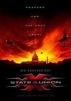 xXx 2: Estado de emergencia (2005)