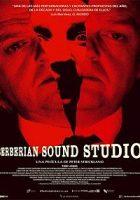 Berberian Sound Studio (La inquisición del sonido) (2012)