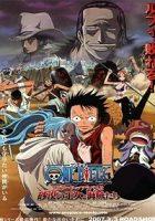 Episodio de Arabasta: La princesa del desierto y los piratas (2007)