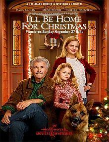 Estare en casa esta navidad (2016)