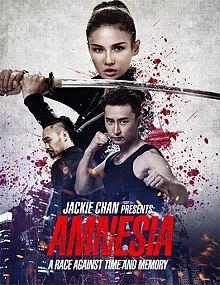 Jackie Chan Presents: Amnesia (2015)