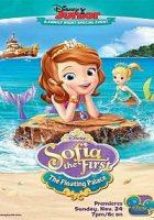 La Princesa Sofía: El palacio flotante (2014)