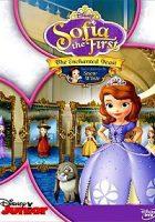 La Princesa Sofía: La fiesta encantada (2014)