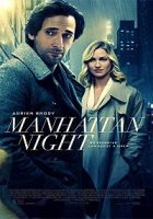 Manhattan Night (Manhattan en la oscuridad) (2016)