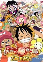 One Piece: El barón Omatsuri y la Isla Secreta (2005)