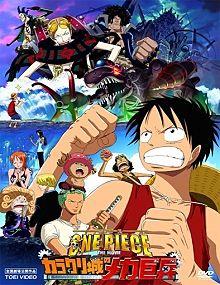 One Piece: El soldado gigante mecánico del Castillo Karakuri (2006)