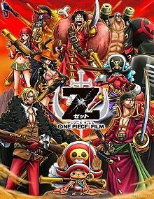 One Piece Film: Z (Película 12) (2012)
