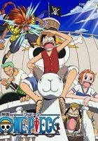 One Piece: La película (2000)