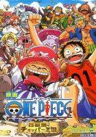 One Piece. El reino de Chopper en la isla de los animales raros (2002)