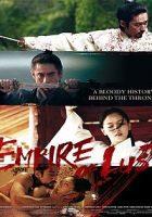 Sunsu-ui sidae (Empire of Lust) (2015)