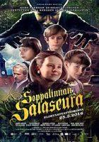 Supilinna Salaselts (Secret Society of Souptown) (2015)