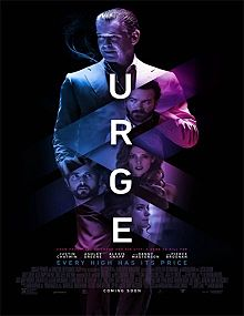 Urge (Deseo peligroso) (2016)