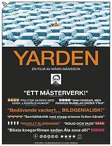 Yarden (The Yard) (2016)