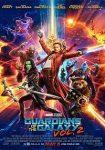 Guardianes de la Galaxia 2 (2017)