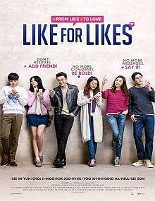 Joa-haejo (Like for Likes) (2016)