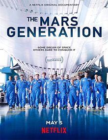 The Mars Generation (La generación de Marte) (2017)