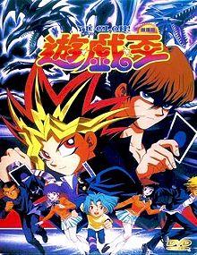 Yu-Gi-Oh! la película: La leyenda del dragón negro de ojos rojos (1999)