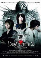 Death Note 2 El último nombre (2006)