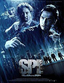 S.P.L.: Sha po lang (Duelo de dragones) (2005)