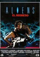 Aliens 2: El regreso (1986)