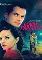 Dark Paradise (Misterio en el paraíso) (2016)