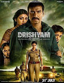 Drishyam (Visual) (2015)