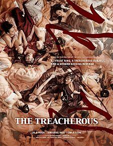 Gansin (The Treacherous) (2015)