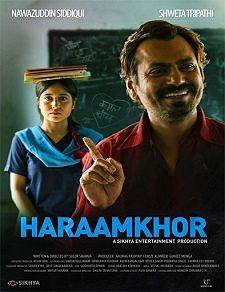 Haraamkhor (2015)