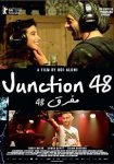 Junction 48 (Cruce 48) (2016)