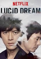 Loosideu Deurim (Lucid Dream) (2017)