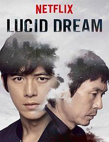 Loosideu Deurim (Lucid Dream) (2017)