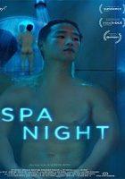 Spa Night (2016)