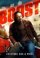 Boost (2015)