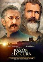 Entre la razón y la locura (2019)