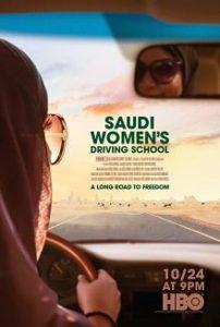 Saudi Women's Driving School (2019)
