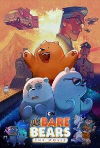 somos osos (2020)
