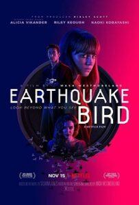 Earthquake Bird (2019)